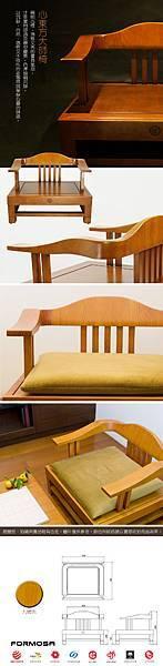 大師椅.jpg