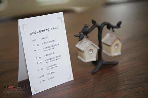 【福曼莎】超創意享瘦深夜食堂活動照.jpg