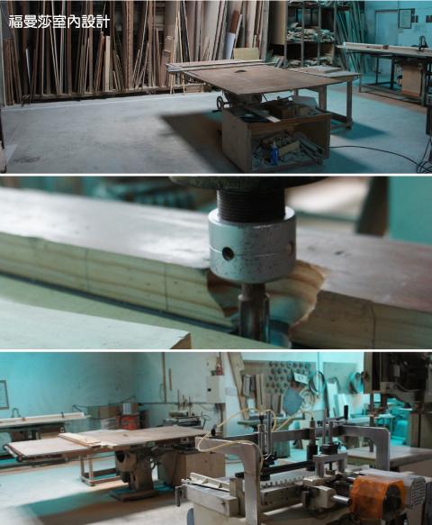 【福曼莎】木工拼貼