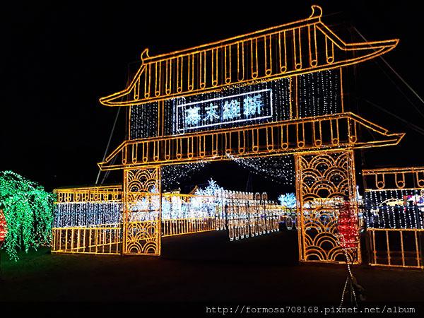再見冬天-京都版合掌村與明治維新燈光展14.jpg