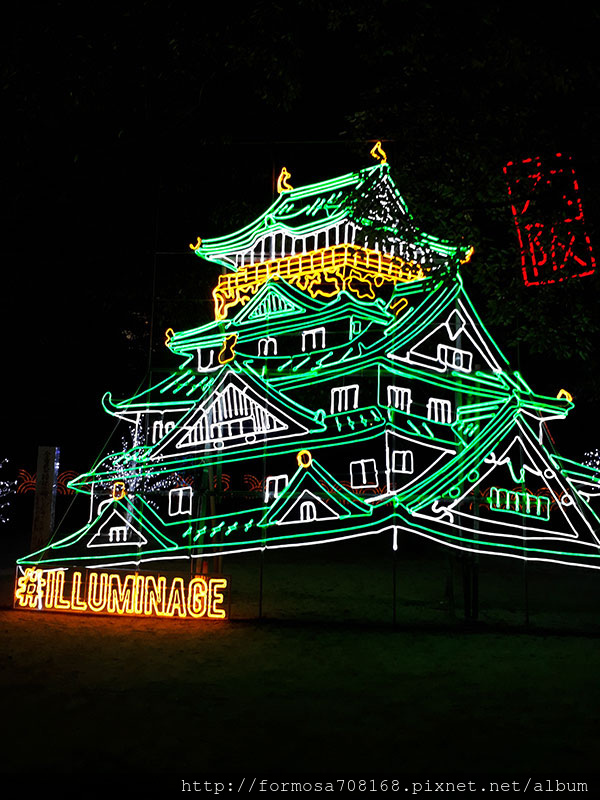 再見冬天-京都版合掌村與明治維新燈光展16.jpg
