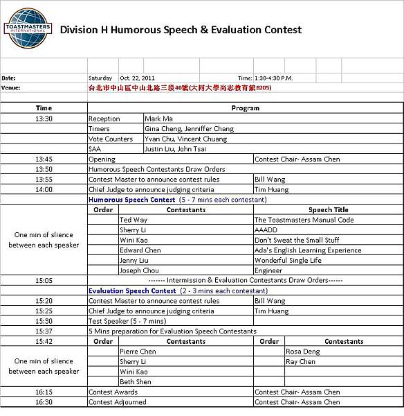 2011-10-25 Division H Contest.JPG