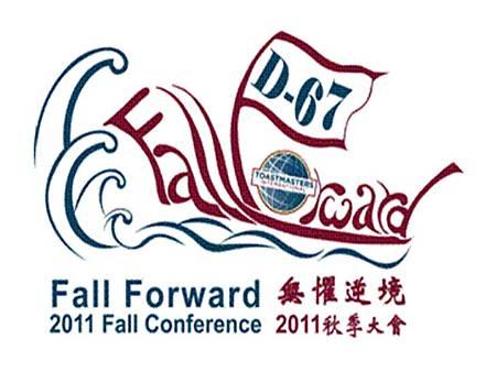 Fall Con Logo.jpg