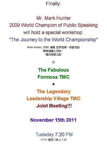 2011-11-15 Greeting 3.JPG