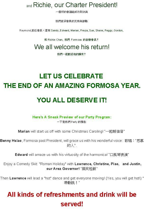 2011-12-27 Greeting 3.JPG