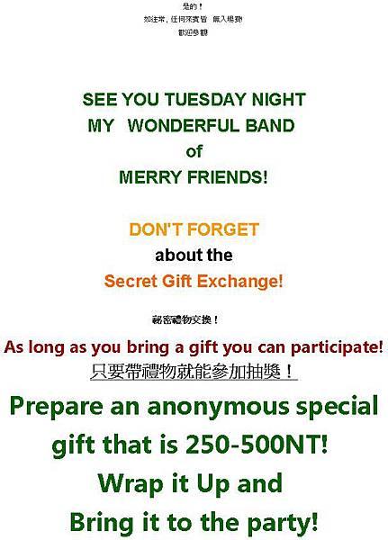 2011-12-27 Greeting 6.JPG