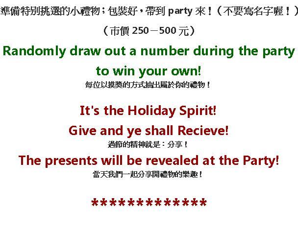 2011-12-27 Greeting 7.JPG