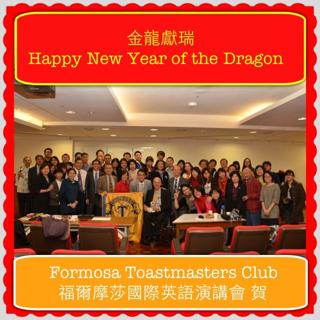 2012 Year of the Dragon.jpg
