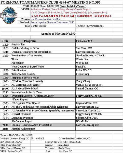 2012-02-28 agenda