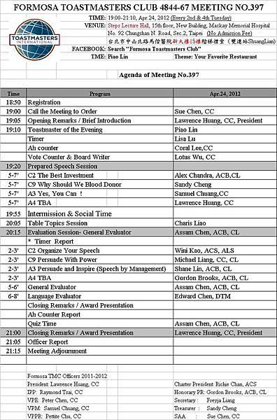 2012-04-24 agenda