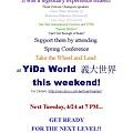 2012-04-24 agenda 1