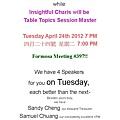 2012-04-24 agenda 2