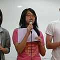 11 New Member - Julie  Fang.JPG