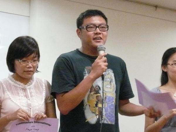 15 New Member - David Ma.JPG