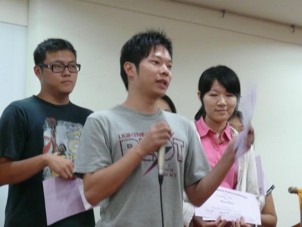20 New Member - Justin Liu .JPG