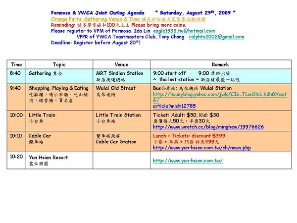 2009-08-29 Formosa & YWCA Joint  Outing Agenda.JPG
