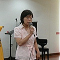 10 Ah Counter - Freyja Liang.JPG