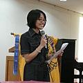 17 Table Topics Master - Lisa Lu.JPG