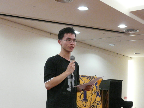 30 General Evaluator - Charlie Chen.JPG