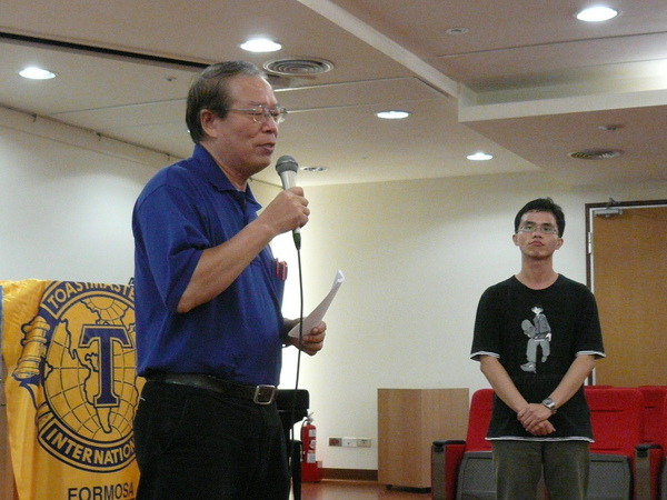 35 Language Evaluator - Edward Chen.JPG