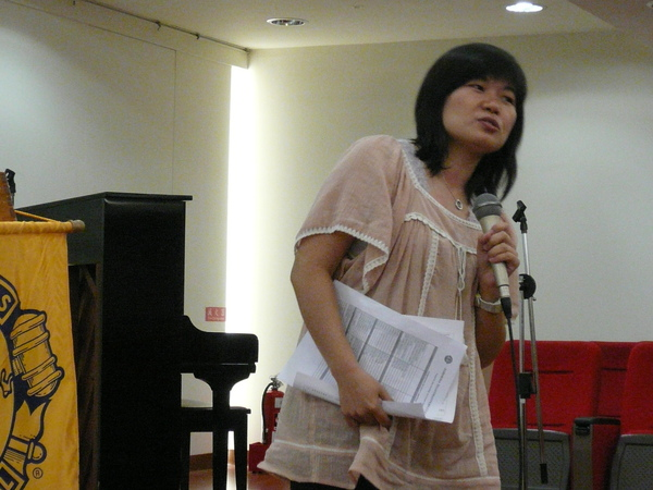 37 Guest - Jessie Chiang.JPG