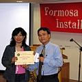 20050628_Formosa_Installation_02a.jpg