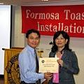 20050628_Formosa_Installation_04a.jpg