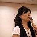 20090512_Formosa_Libby_01a.jpg