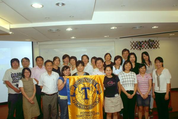 20090908_Formosa_02a.jpg