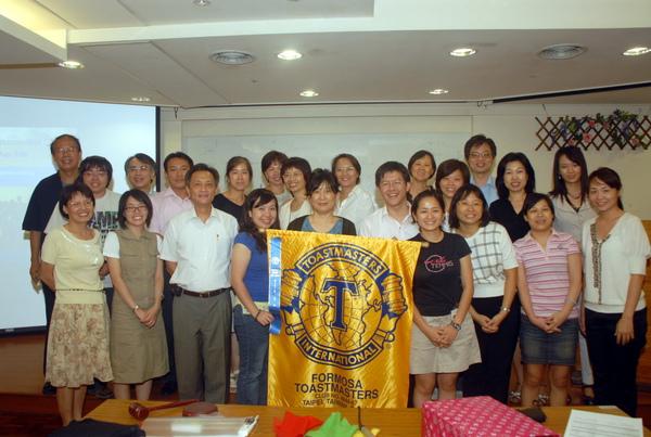 20090908_Formosa_03a.jpg