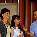 2007_Formosa_%E4%BA%A4%E6%8E%A5_26.jpg