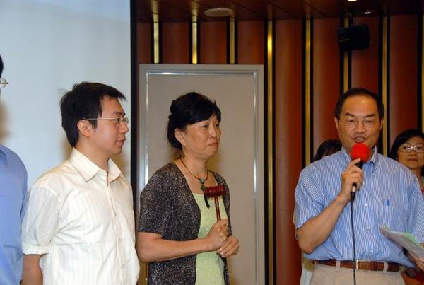 2007_Formosa_%E4%BA%A4%E6%8E%A5_27.jpg