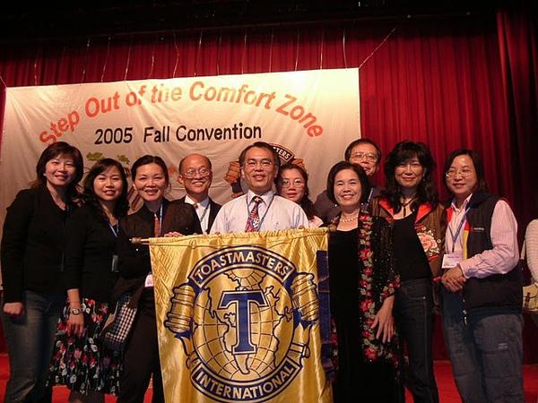 20051126Fall_convention_photo.JPG