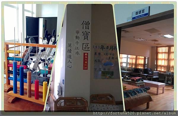 鴻德養護院 設備
