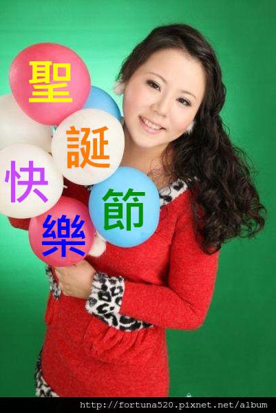 聖誕節 氣球