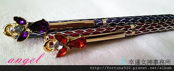 天使筆(紫+紅)