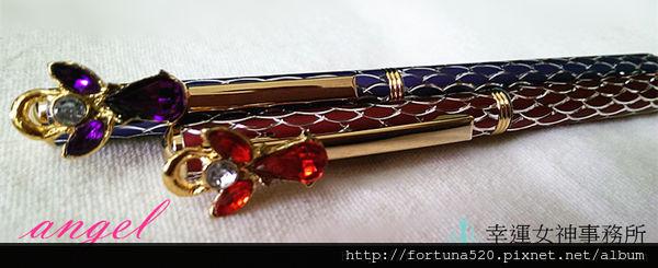 天使筆紅與紫