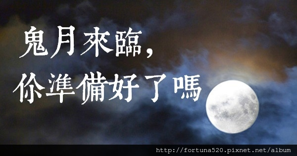 the-august-full-moon-2012-corn-mo