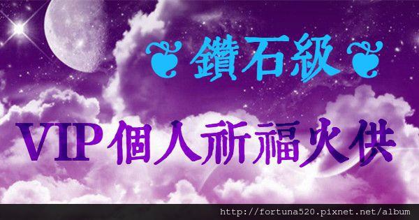 sky-facebook-cover_