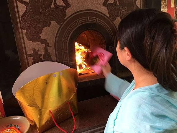 絲雨老師燒化祈福火供包裹1.jpg