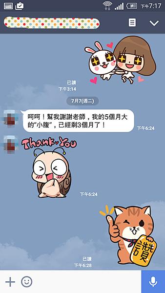 孫敏鳳 家排2_副本.png
