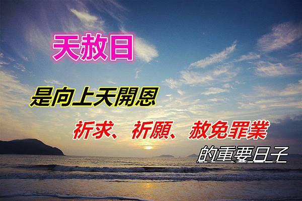 sunrise-754958_960_720_副本.jpg