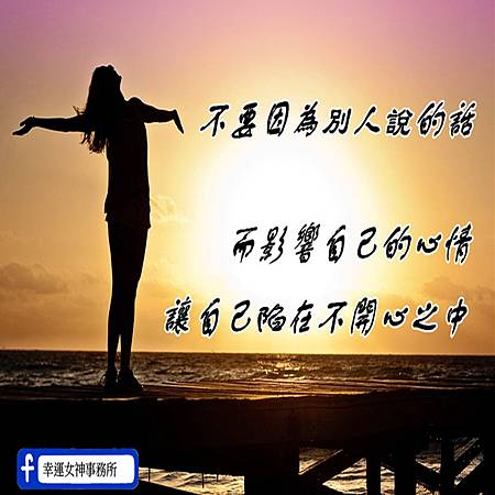woman-591576_960_720_副.jpg