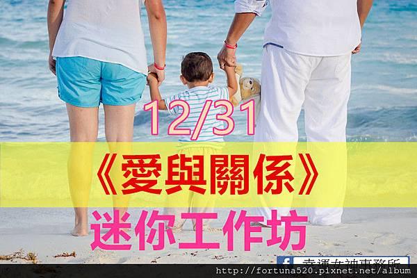 child-1111818_1920_副本.jpg