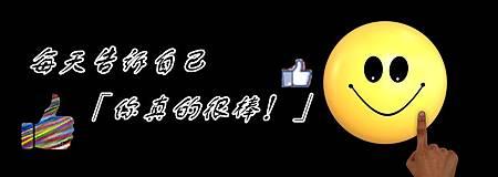 smiley-1691280_960_720_副本.jpg
