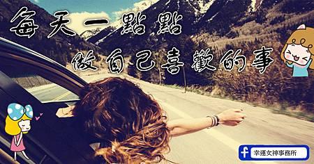 photo-1468818438311-4bab781ab9b8_副本.jpg