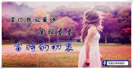 20121104120244_副本.jpg