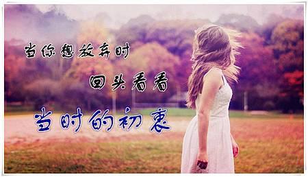 20121104120244_副.jpg