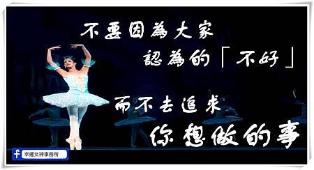 ballet-534357_960_720.jpg