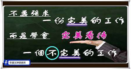 education-548105_960_720_副本.jpg